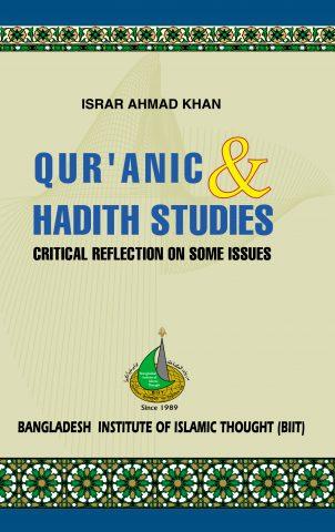 Quran & Hadith [Converted]