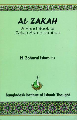 al-zakah