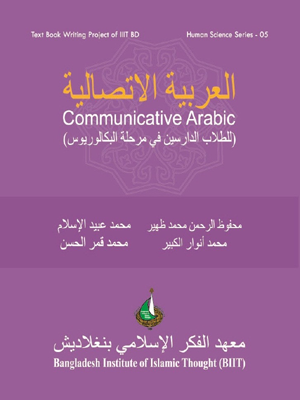 11.-Communicative-Arabic