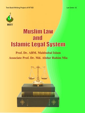 Muslim Law Cover_Final
