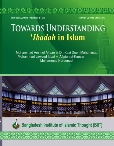 Towards Understanding 2